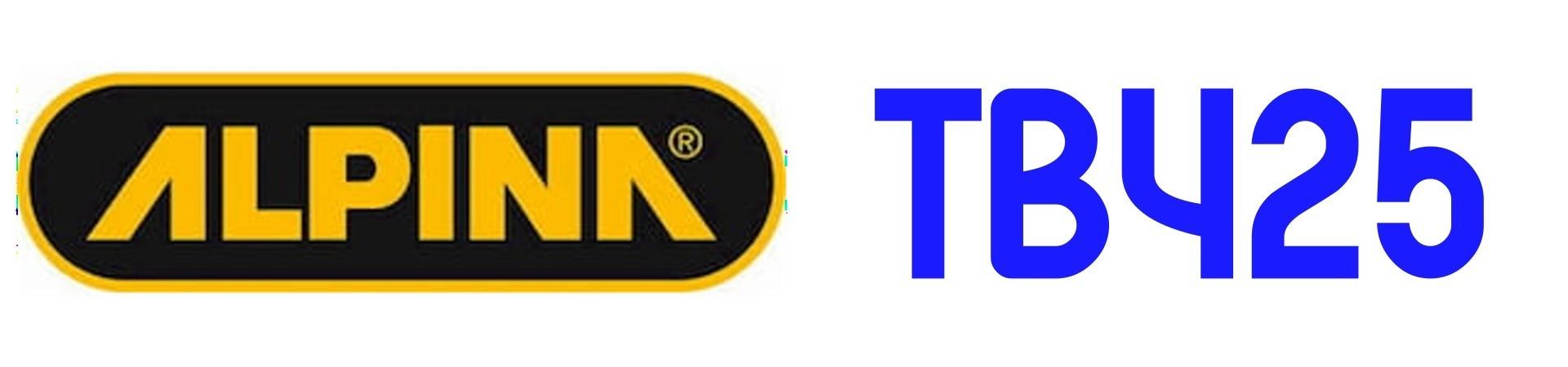 RECAMBIOS para Desbrozador Alpina TB 425 con Mejor PRECIO del Mercado